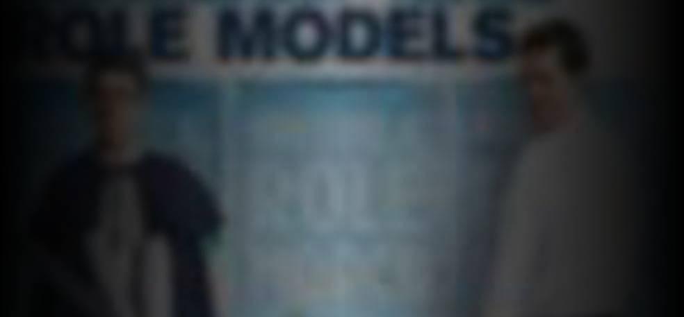 Bikini Role Models Nude Scene Png