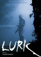 Lurk a3b3f055 boxcover