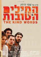 The kind words a0949fbd boxcover