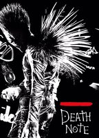 Death note 34d389e0 boxcover
